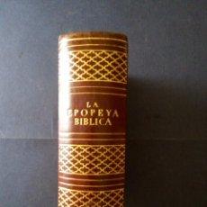 Libros antiguos: JOYA EDICIÓN DE LUJO, EPOPEYA BIBLICA, AGUILAR. Lote 94494670