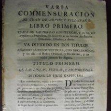 Libros antiguos: 1773 LIBRO PRIMERO DE LA VARIA COMMENSURACIÓN. Lote 94992923