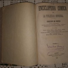 Libros antiguos: ENCICLOPEDIA CÓMICA DE LA PUBLICIDAD UNIVERSAL (2 TOMOS EN UN SOLO VOLUMEN) (1868). Lote 95008787