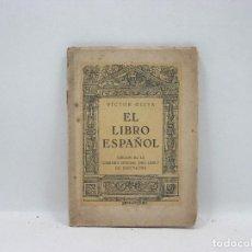Libros antiguos: EL LIBRO ESPAÑOL - 1930 - VICTOR OLIVA. Lote 95335343