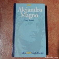 Libros antiguos: ALEJANDRO MAGNO MARY RENAULT SALVAT NUEVO PRECINTADO. Lote 95869483