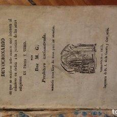 Libros antiguos: LIBRO DEL CULTO DIVINO. 1855. Lote 182750471