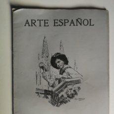 Libros antiguos: ANTIGUA REVISTA DE LOS AMIGOS DEL ARTE ESPAÑOL - NOVIEMBRE 1915 - LA OBRA DE ESTEBAN JORDÁN EN VALLA. Lote 96036095