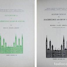 Libros antiguos: OCAÑA JIMÉNEZ, MANUEL (1914-1990). REPERTORIO DE INSCRIPCIONES ÁRABES DE ALMERÍA. 1964.. Lote 96215943