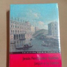 Libros antiguos: JAQUE A LA DAMA JESÚS FERNÁNDEZ SANTOS PREMIO PLANETA 1982 NUEVO PRECINTADO. Lote 96355899
