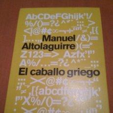 Libros antiguos: EL CABALLO GRIEGO. Lote 96458971