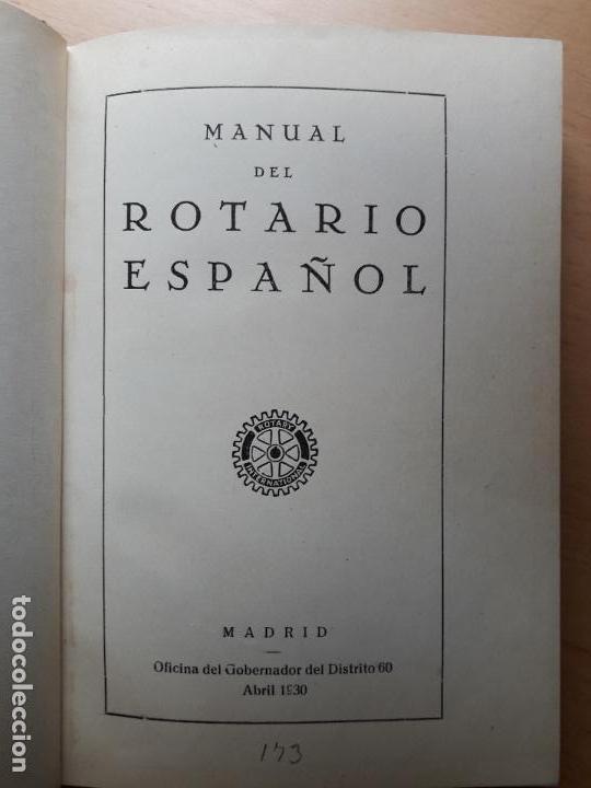 Libros antiguos: MANUAL DEL ROTARIO ESPAÑOL- Madrid 1930 - Foto 2 - 96510931