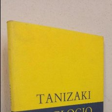 Livros antigos: EL ELOGIO DE LA SOMBRA TANIZAKI. Lote 95216327