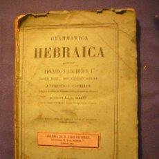 Libros antiguos: EDWARDO SLAUGHTER: - GRAMMATICA HEBRAICA - (PARIS, 1867). Lote 97207943