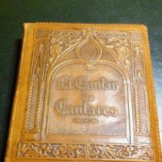 Libros antiguos: INCREIBLE LIBRO CANTAR DE CANTARES BIBLIA SALOMON EXCLUSIVA PIEZA HOJAS DE CORCHO TAPAS PIEL. Lote 97290863