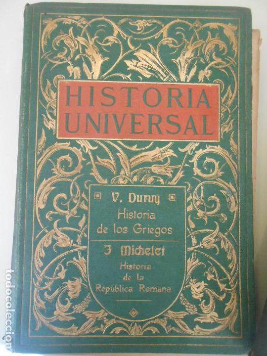 HISTORIA DE LOS GRIEGOS (Libros Antiguos, Raros y Curiosos - Historia - Otros)
