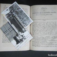 Libros antiguos: AÑO 1868 HISTORIA DE ROMA ALEJANDRO MAGNO CICERON OVIDIO FOTOS ANTIGUAS. Lote 32635457