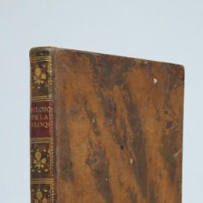 Libros antiguos: 1777.- FILOSOFIA DE LA ELOCUENCIA. D. ANTONIO DE CAMPMANY. SANCHA. Lote 100093271