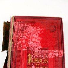 Libros antiguos: L-4591. LOS FUEROS DE CATALUÑA. JOSE COROLEU Y JOSE PELLA Y FORGAS. LUIS TASSO. AÑO 1878. Lote 100307503