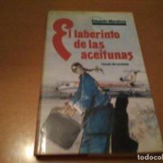 Libros antiguos: EL LABERINTO DE LAS ACEITUNAS. Lote 100529427