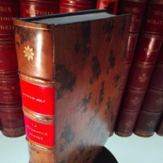 Libros antiguos: LA GÉOGRAPHIE SACRÉE ET LES MONUMENTS DE L´HISTOIRE SAINTE - P. JOSEPH-ROMAIN JOLY - PARIS - 1784 - . Lote 100740619