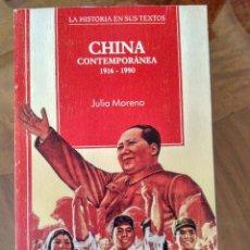 Libros antiguos: CHINA CONTEMPORANEA 1916-1990. Lote 100985575