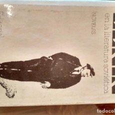 Libri antichi: LENIN EN LA LITERATURA SOVIETICA.ED. RADUGA.- MOSCU-. Lote 155935912