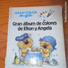 Libros antiguos: GRAN ALBUM DE COLORES DE ELTON Y ANGELA - TOMO GRAN COLOR - EDICIONES OCEANO 1983. Lote 100997015