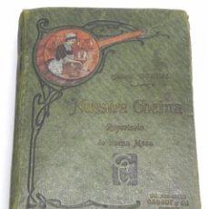 Libros antiguos: NUESTRA COCINA, REPERTORIO DE BGUENA MESA, GASTON DORVAL, CABAUT Y CÌA. ED, BUENOS AIRES LIBRERIA D. Lote 101859719