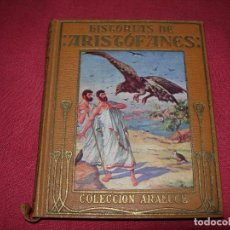 Libros antiguos: HISTORIAS DE ARISTÓFANES COLECCIÓN ARALUCE 1927. Lote 102357427