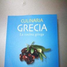 Libros antiguos: CULINARIA GRECIA CULINARIA GRECIA LA COCINA. Lote 102386003