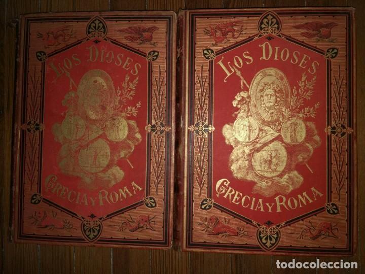 LOS DIOSES DE GRECIA Y ROMA. MITOLOGÍA GRECO-ROMANA. VÍCTOR GEBHARDT. 1880 (2 VOL) (Libros Antiguos, Raros y Curiosos - Pensamiento - Otros)
