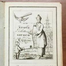Libros antiguos: NUOVO E DILETTEVOLE GIUOCO CHINESE. (C. 1820) PORTADA CON GRABADO, 34 LÁMS. CON FIGURAS, ALFABETO.... Lote 103613051