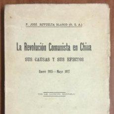 Libros antiguos: LA REVOLUCIÓN COMUNISTA EN CHINA SUS CAUSAS Y SUS EFECTOS. 1927. JOSÉ REVUELTA BLANCO. CON LÁMINAS.. Lote 104279291