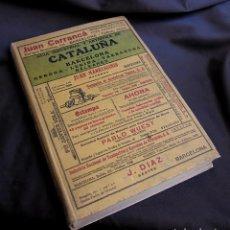 Libros antiguos: GUIA INDUSTRIAL Y ARTÍSTICA DE CATALUÑA Y BALEARES. Lote 104329695