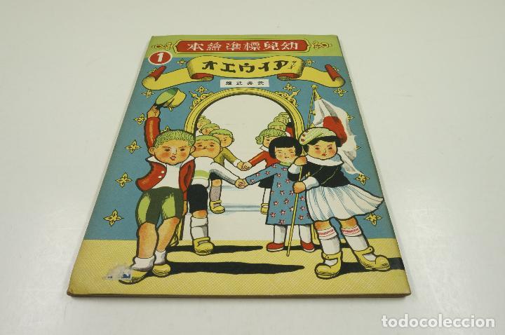 ABECEDARIO JAPONÉS PARA NIÑOS, 1930. 19X26CM (Libros Antiguos, Raros y Curiosos - Literatura Infantil y Juvenil - Otros)