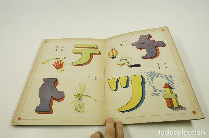 Libros antiguos: abecedario japonés para niños, 1930. 19x26cm - Foto 2 - 104354887