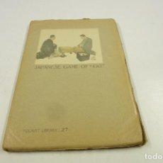 Libros antiguos: JAPANESE GAME OF GO, 1939, FUKUMENSI MIHORI, JAPANESE GOVERNMENT RAILWAYS. 13,5X19CM. Lote 104360743