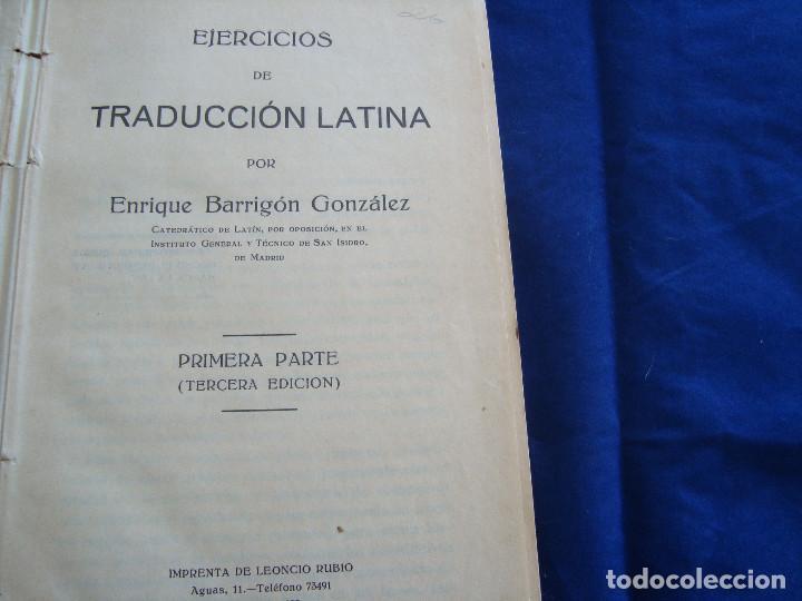 Libros antiguos: EJERCICIOS DE TRADUCCIÓN LATIANA PRIMERA PARTE POR ENRIQUE BARRIGÓN GONZÁLEZ 1932 - Foto 3 - 104528871