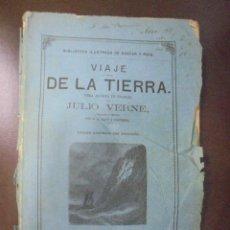 Libros antiguos: VIAJE AL CENTRO DE LA TIERRA. JULIO VERNE. ILUSTRADA. GASPAR Y ROIG, MADRID. Lote 104756863