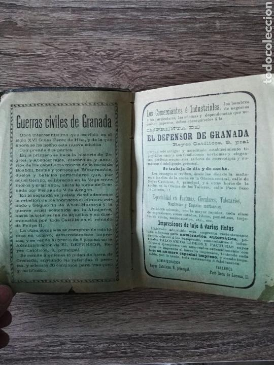 Libros antiguos: guia práctica y artística de Granada 1907 - Foto 4 - 105120332