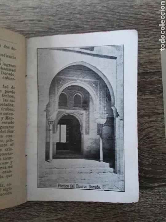 Libros antiguos: guia práctica y artística de Granada 1907 - Foto 7 - 105120332