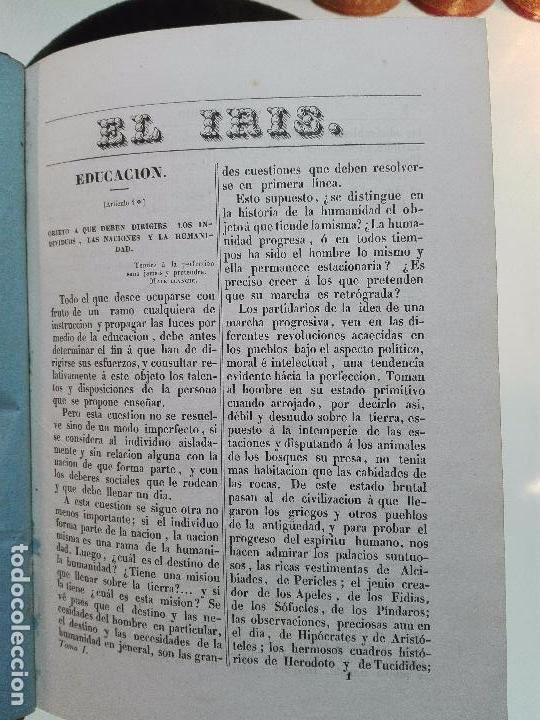 Libros antiguos: EL IRIS - SEMANARIO ENCILOPÉDICO - 2 TOMOS - FEBRERO Y DE JULIO A NOVIEMBRE DE 1841 - MADRID - - Foto 5 - 105259099