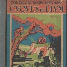 Libros antiguos: CUQUES DE LLUM. POEMES PER A INFANTS, SALVADOR PERARNAU. Lote 105319803