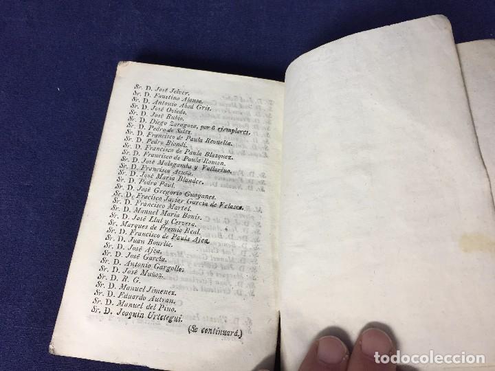 Libros antiguos: coleccion tratados breves metodicos ciencias literatura artes gramatica castellana sevilla 1829 - Foto 7 - 183231956