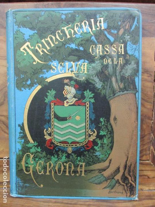MEMORIA SOBRE LA LIGA ADUANERA HISPANO-PORTUGUESA. MARCIAL DE TRINCHERÍA Y DE BOLOS. 1893. (Libros Antiguos, Raros y Curiosos - Historia - Otros)