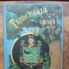 Libros antiguos: MEMORIA SOBRE LA LIGA ADUANERA HISPANO-PORTUGUESA. MARCIAL DE TRINCHERÍA Y DE BOLOS. 1893.. Lote 105906055
