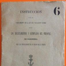 Libros antiguos: MINISTERIO DE MARINA- INSTRUCCION SOBRE RECLUTAMIENTOS Y REEMPLAZOS DEL PERSONAL 1.845. Lote 106187987