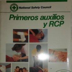 Libros antiguos: PRIMEROS AUXILIOS Y RCP NATIONAL SAFETY COUNCIL. Lote 107357115