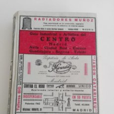 Libros antiguos: LIBRO GUIA INDUSTRIAL Y ARTISTICA DEL CENTRO AÑO 1933-34.. Lote 107409763
