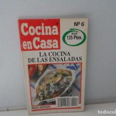 Libros antiguos: COCINA EN CASA IÑIGO AZPIAZU LA COCINA DE LAS ENSALADAS . Lote 107442255