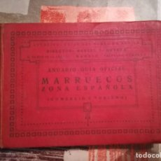 Libros antiguos: ANUARIO-GUÍA OFICIAL DE MARRUECOS ZONA ESPAÑOLA (COMERCIO Y TURISMO) - 1923. Lote 107926579