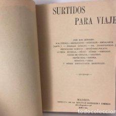 Libros antiguos: SURTIDOS PARA VIAJE. 1894 (VITAL AZA, SINESIO DELGADO, AMÓS ESCALANTE, MANUEL MACHADO.... Lote 108184347