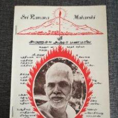 Libros antiguos: SRI ARUNACHALA AKSHARAMANAMALAI - THE BRIDAL GARLAND OF LETTERS - SRI RAMANA MAHARSHI - HINDUISMO. Lote 108800179