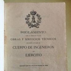 Libros antiguos: CUERPO DE INGENIEROS DEL EJERCITO- REGLAMENTO DE OBRAS 1.906. Lote 109437139